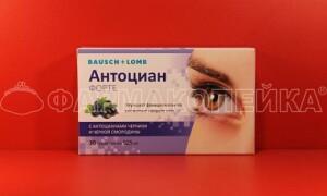 Описание витамина Антоциан Форте