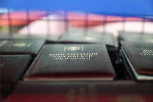 Раскрыт порядок принятия поправок в конституцию
